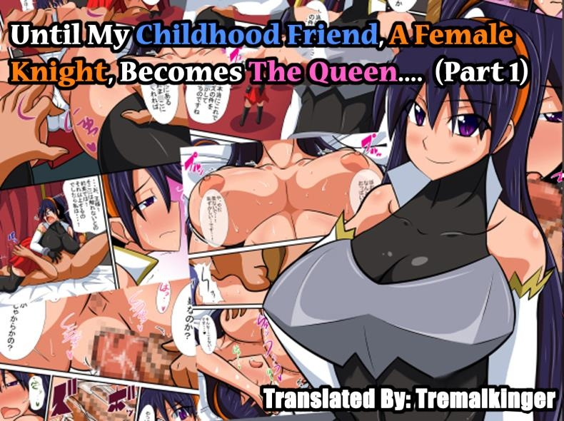 Haneinu Until My Childhood Friend A Female Knight Becomes The Queen (hentai manga/56  pages/72.05 MB)