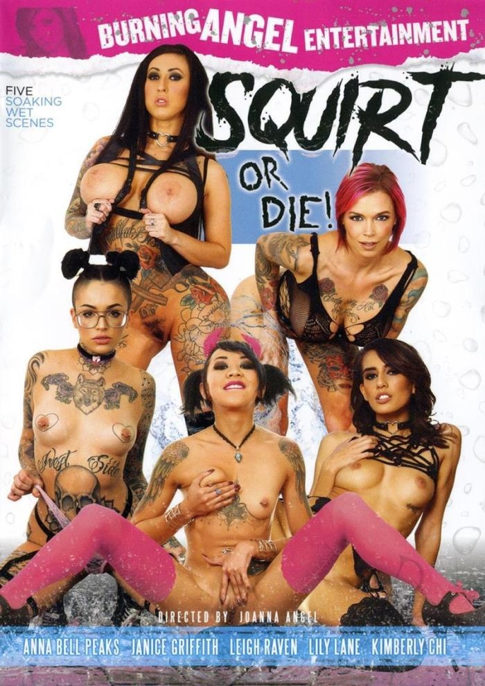 2017 -  Squirt Or Die:  Lily Lane, Janice Griffith, Anna Bell Peaks, Kimberly Chi, Leigh Raven -  Burning Angel [ DVDRip]