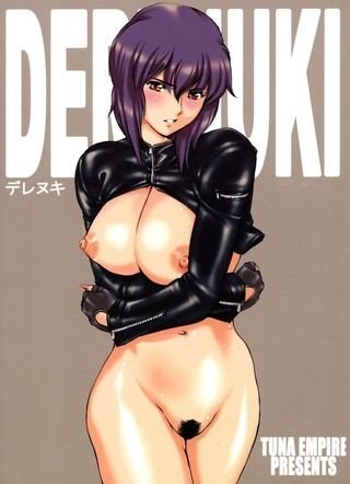 hentai manga: Tuna Empire Derenuki Vol. 1 (Ghost In The Shell) (18 Pages/19.94 MB) 18.05.2017