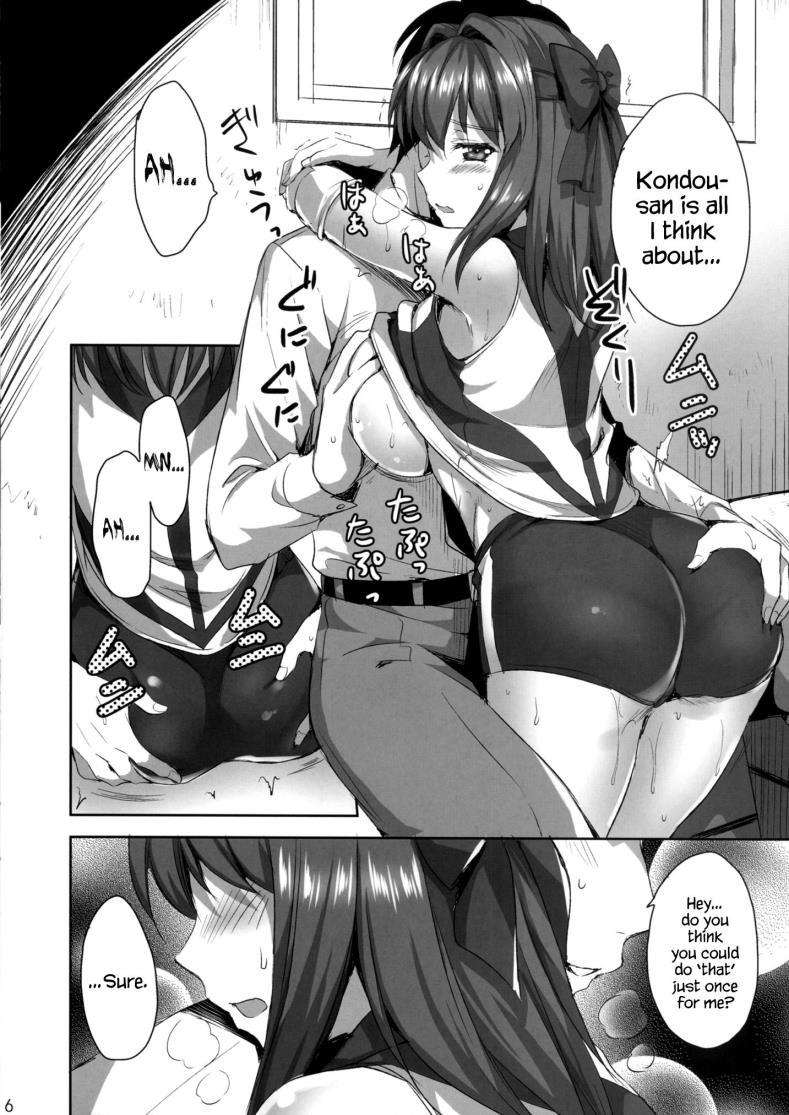 Ayakawa Riku Sensei Choudai (hentai manga/38  pages/90.52 MB)