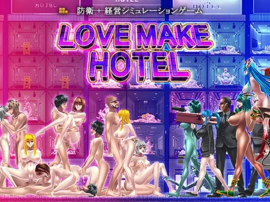 games: Bronze 5 Box LOVE MAKE HOTEL (772.66 MB) 18.05.2017