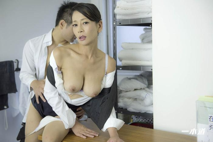 1pondo - Rei Kitajima - Office Slut [HD 720p]