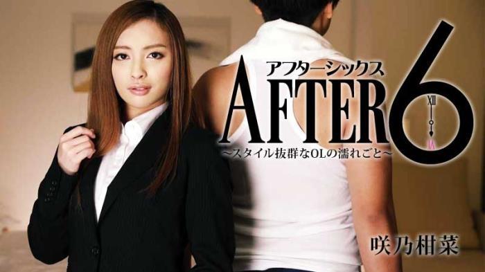 Heyzo - Kanna Sakuno [After 6] (FullHD 1080p)