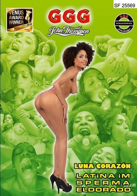 JTPron: GGG - Luna Corazon - Latina im Sperma Eldorado [SD] (936 MB)