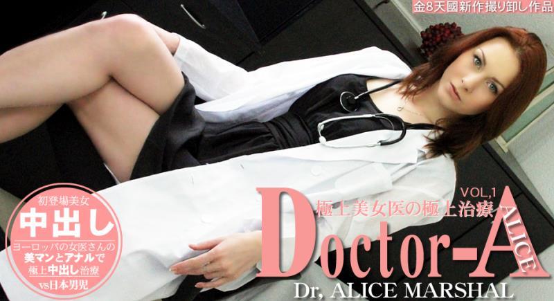 Kin8tengoku: Doctor-A - Alice Marshal [2015] (SD 480p)