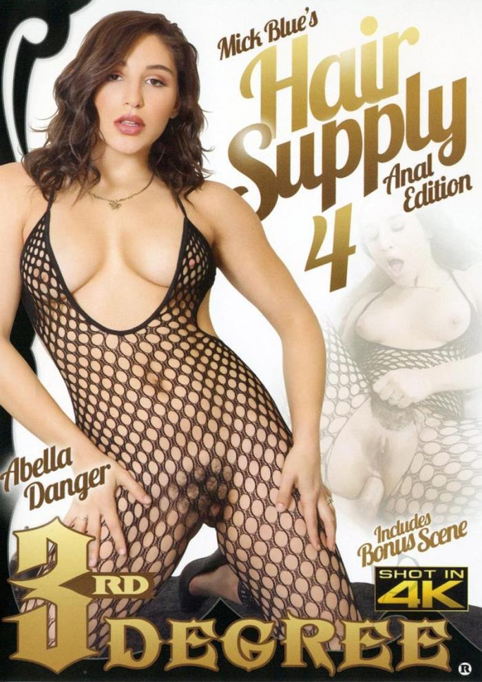 Hair Supply 4 Anal Edition [DVDRip 406p]