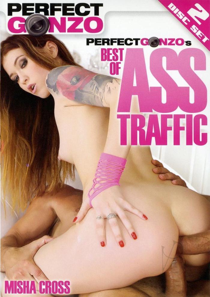 Best Of Ass Traffic [DVDRip 406p]