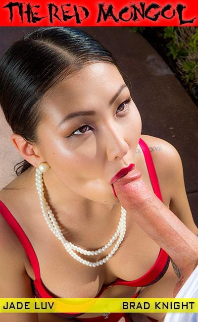 Screwbox.com - Jade Luv - The Red Mongol [SD, 480p]
