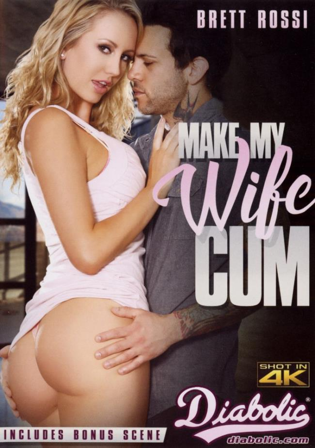 Make My Wife Cum  [DVDRip] - $Студия$$Студия$