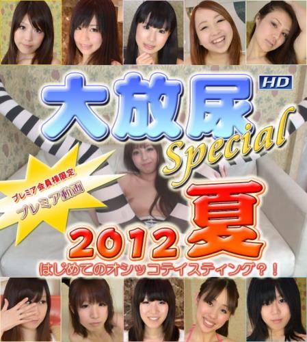 Japanese Girls - E153 (2012/HD)
