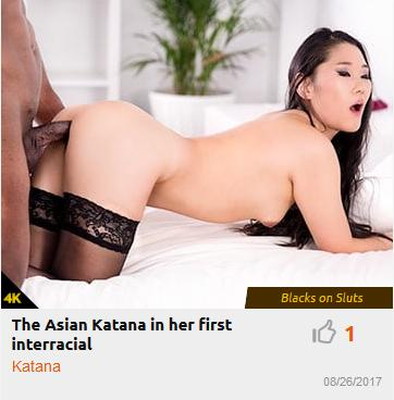 BlacksOnSluts, Private: The Asian Katana in her first interracial (SD/360p/274 MB) 28.08.2017
