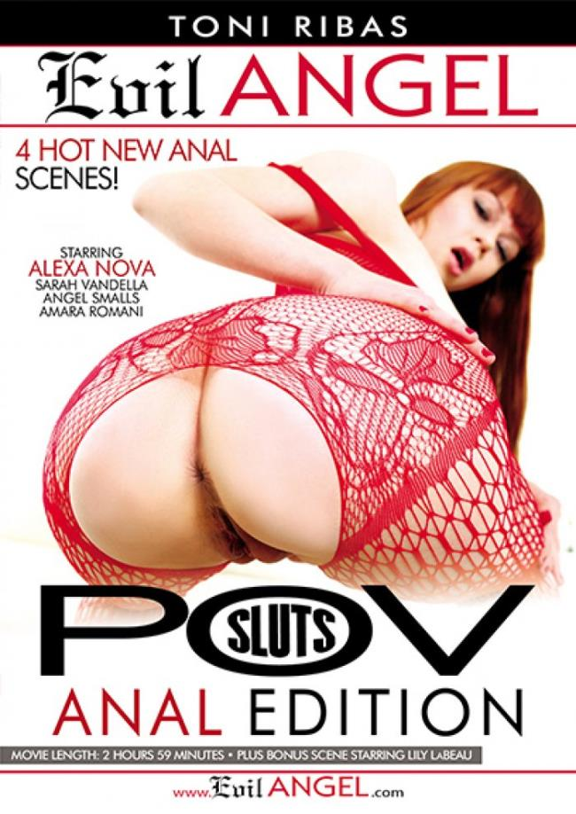 POV Sluts Anal Edition (2017 / Evil Angel )  [DVDRip / 408p/ 1.92 Gb]