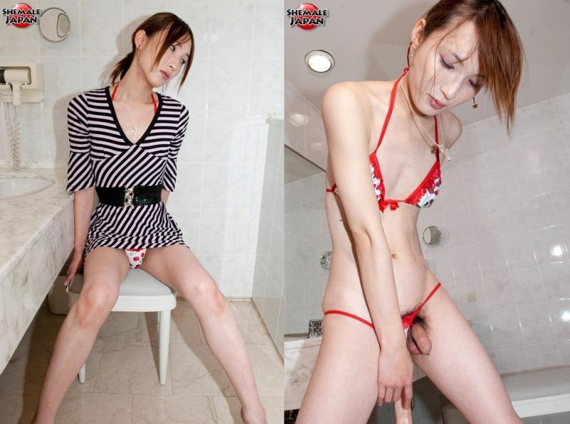SheMale-Japan.com: Narumi Rides Her Dildo! [HD] (361 MB)