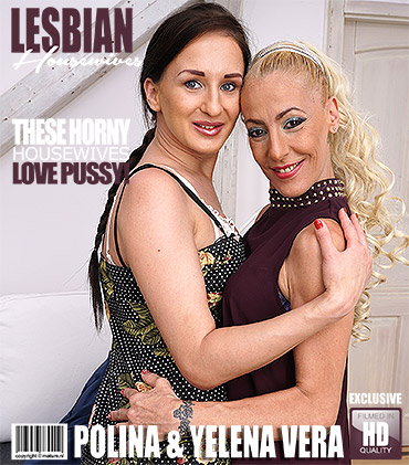 Polina (25), Yelena Vera (46) - Hot housewives fooling around [FullHD 1080p]