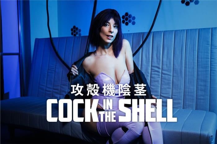 Zenda Sexy - Cock In The Shellw / 25-10-2017 (vrcosplayx) [3D/2K UHD/1440p/MP4/3.47 GB] by XnotX