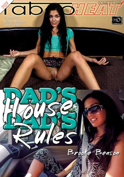 Brooke Benson - In Daddys House Daddys Rules (2015/HD)
