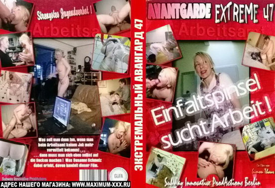 Girls from KitKatClub - Avantgarde Extreme 47 (Scat / Domination) SubWay Innovate ProdAction [SD]