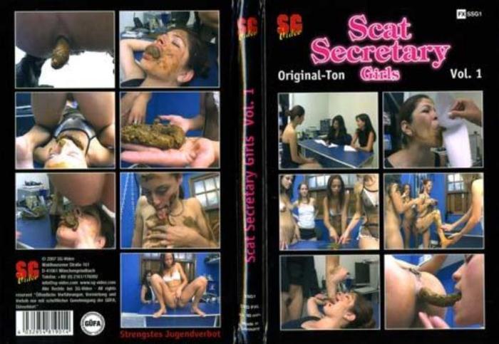 SG - SSG-1 - Scat Secretary Girls - A dirty office (DVDRip)