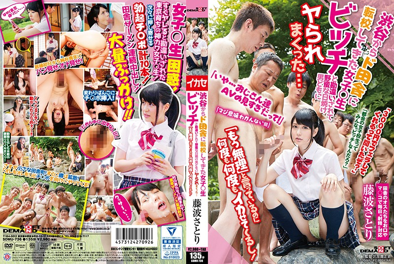 SOD Create - Fujinami Satori - A Girl Who Has Been Transferred From Shibuya To A Country Country - Misunderstood As A Raw Bitch And Savored By Barbarian Sunburn Men [SDMU-736] [cen] [SD 480p]