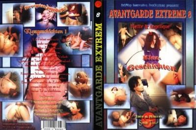 Girls from KitKatClub - Avantgarde Extreme 08 (Scat / Domination) SubWay Innovate ProdAction [DVDRip]