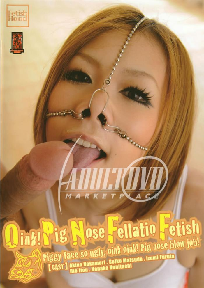 Oriental Dream Pictures: Seiko Matsuda - Oink! Pig Nose Fellatio Fetish [FH-30] [uncen] [SD 480p] (176.86 Mb)