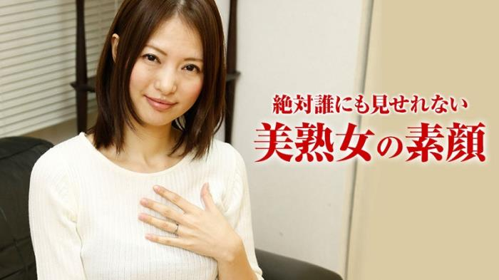 Pacopacomama: Nanako Shirasaki - 102817-165 [uncen] - (HD/720p/1.27 Gb)