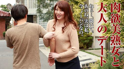Sakura Kaduki - Sakura Kaduki 47 years old [uncen] (PacoPacoMama) - [FullHD 1080p]