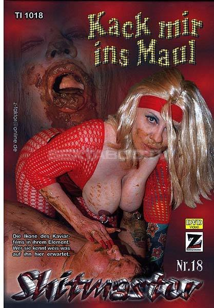 Veronica Moser - Shitmaster 18 (Scatology, Sex Scat) Z-Faktor [DVDRip]
