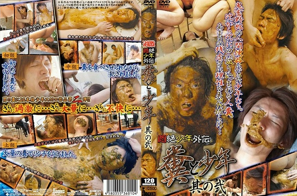Japan Gay: ScatBoy - Shit Gay 2 [HDRip] Gay Scat, Japan