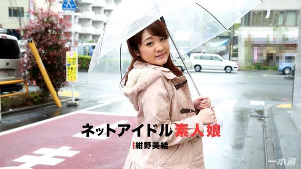 Miyu Konno - [102417-596] [uncen] (1Pondo.tv) - [HD 720p]