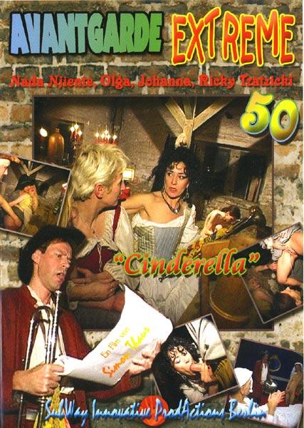 Nada Njiente, Olga, Ricky Tzatzicki - Avantgarde Extreme 50 (Bizarre, Scat) [DVDRip] [Scat Extreme]
