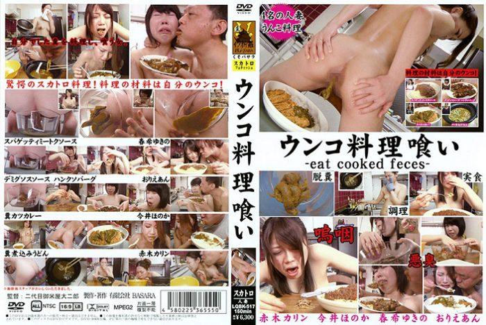 Japan Scat - Lahaina Tokai, Yukino Haruki, Ann Orie, Honoka Imai, Karin Akagi - [LQBK-517] Eat Cooked Feces - DVDRip