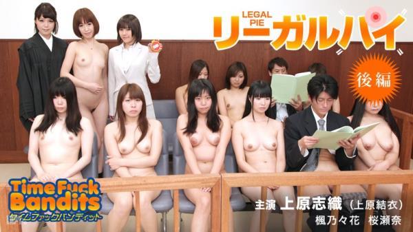 Shiori Uehara, Sena Sakura, Nonoka Kaede - Time Fuck Bandits at a Train (2014/FullHD)