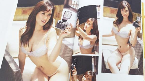 Maria Ozawa - Sky Angel Vol. 87 (2009/SD)