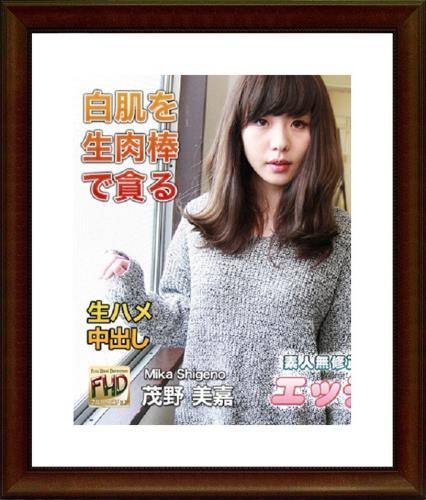 Aya Kisaki - Asian (2017/FullHD)