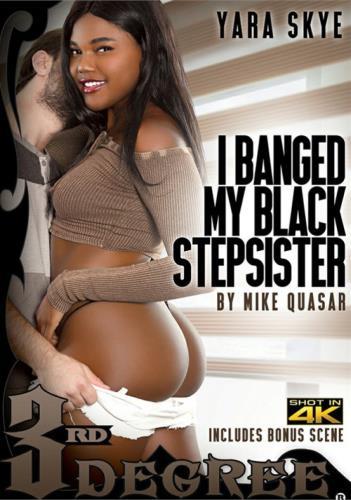 sis step Porno black