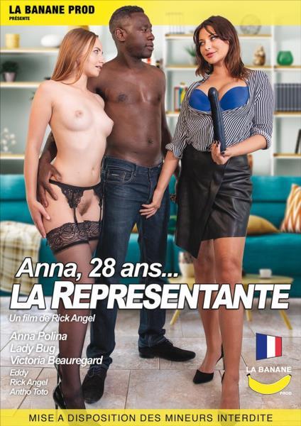 Anna, 28 Ans La Representante / Anna, 28 Years Old, The Saleswoman (2018/WEBRip/SD)