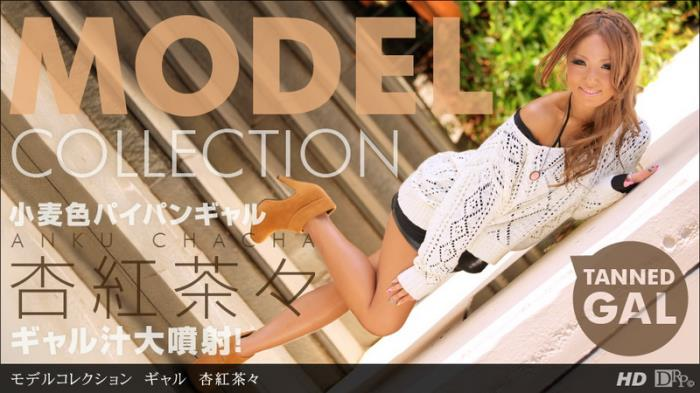 Chacha Anku - Model Collection (2012) [HD/720p/mp4/1.76 GB] by Utrodobroe
