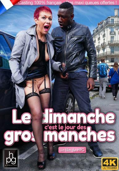 LeDimanche CestleJour des Gros Manches / Sunday is Big Dick Day (2018) WEBRip/HD