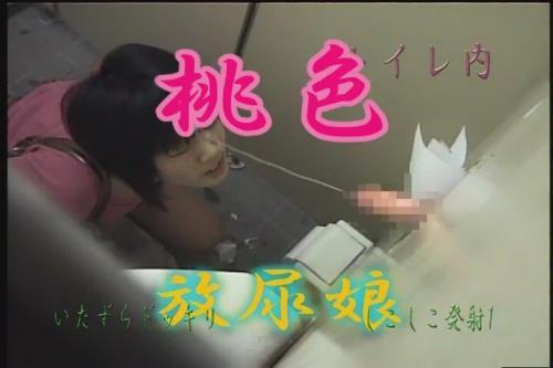 Jade Shuri - Toilet Sperm Sharking (338 MB)