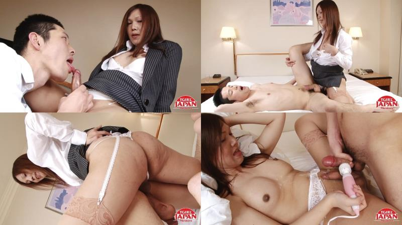 Yuki - Hardcore Fun With Yuki [TGirlJapanHardcore] (FullHD|MP4|1.45 GB|2018)