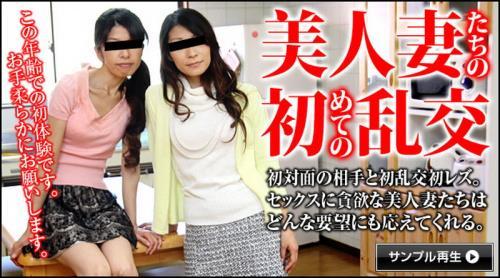 Kaori Takemura, Kaho Miura - 3P with 2 Beautiful Horny Mature Women (2.19 GB)