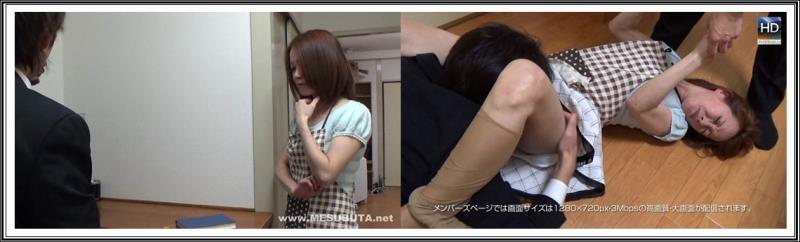 Mesubuta: Hardcore - Emiko Hirano [2018] (HD 720p)