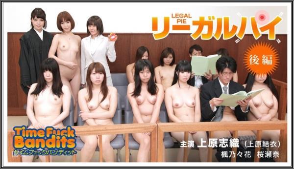 Shiori Uehara, Sena Sakura, Nonoka Kaed - Time Fuck Bandits at a Train [FullHD 1080p] 2018