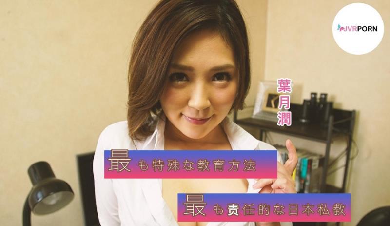 Jun Hazuki: She is Coming Back Your Huge Dick Again (FullHD / 1920p / 2018) [JVRPorn]