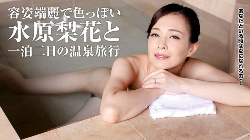 Rika Mizuhara: Exposure Hot Spring Affair Travel (FullHD / 1080p / 2019) [PacoPacoMama]
