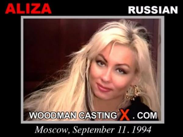 Aliza - Casting (SD)