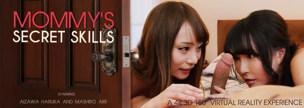 VRbangers: Aizawa Haruka & Mashiro Airi - Mommys Secret Skills (FullHD) - 2019