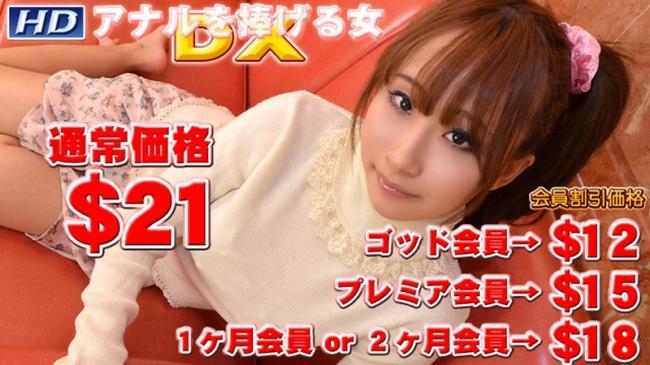 gachinco-yui misaki PORNO Yui Misaki-Girl Who Offers Anal Sex DX HD 720p Gachinco.com ...