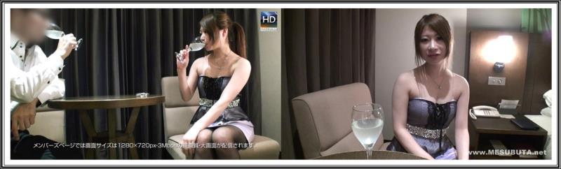Saku Kojima - Hardcore (Mesubuta) [HD 720p]